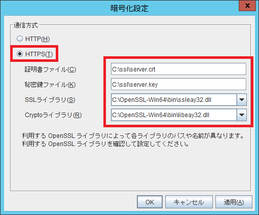 WebManager02