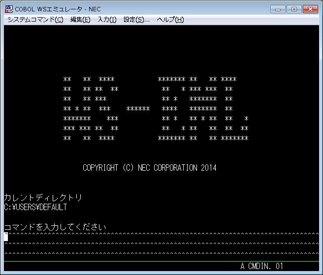 A-VXマイグレーション COBOL WS...