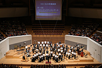 Image: The Band of NEC Tamagawa will hold a regular concert!