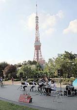 Shiba Park, Minato-ku