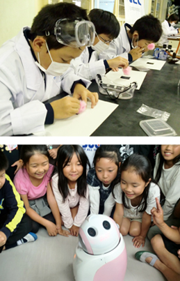 """Science Experiment/Experiment Classroom """"NEC Galileo Club"""" for elementary school students was held."""