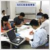 NEC Social Entrepreneurship School
