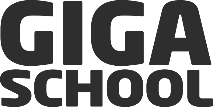 Giga スクール サポーター