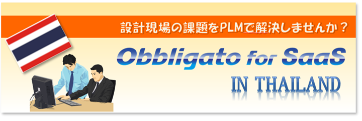 Obbligato for SaaS in Thailand