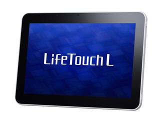 「LifeTouch L」(個人向け)