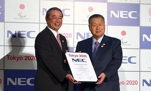 NEC、「東京2020ゴールドパートナー」に決定
