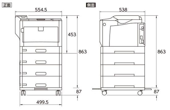 外形寸法: カラーマルチライタ 9560C   NEC