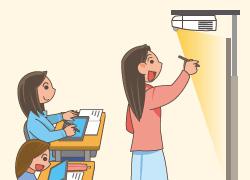 明るい教室でも見やすい