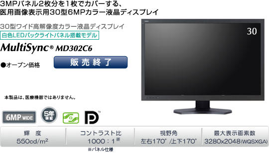 MultiSync MD302C6