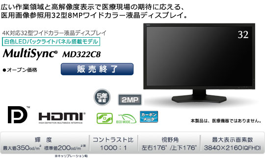 MultiSync MD322C8