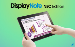 DisplayNote NEC Edition
