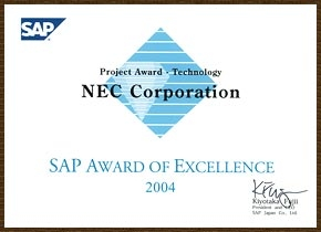 "SAP Award ""Instructor of the Year"" 受賞"