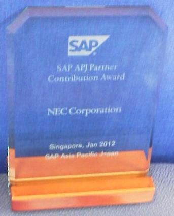 SAP APJ Partner Contribution Award 2012受賞