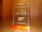 SAP Award Of Excellence 2010  「SAP PROJECT AWARD」受賞