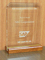 SAP AWARD OF EXCELLENCE 2013  「SAP PROJECT AWARD」受賞