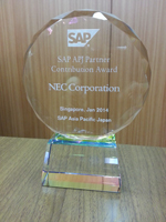 SAP APJ Partner Contribution Award 2014受賞