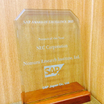 SAP AWARD OF EXCELLENCE 2015  「SAP PROJECT AWARD」最優秀賞受賞