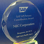 SAP APJ Partner Contribution Award受賞