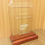 SAP AWARD OF EXCELLENCE 2015  「SAP PROJECT AWARD」受賞