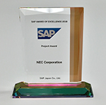 SAP AWARD OF EXCELLENCE 2018 盾の写真