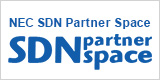 NEC SDN Partner Space