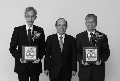 2018年度C&C賞表彰式典開催: Vol.71 No.2: バイオメトリクスを用いた ...