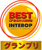 BEST OF SHOW AWARD INTERROP グランプリ